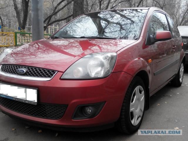Продается Ford Fiesta 2008г. Москва