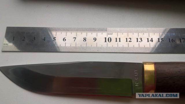 Ножи IC.CUT на продажу 3шт.