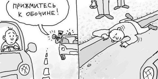 Автоприколы-12