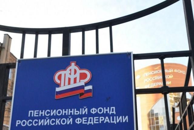 Сотрудница воронежского пенсионного фонда назначила отцу пенсию в 140 тыс. руб.