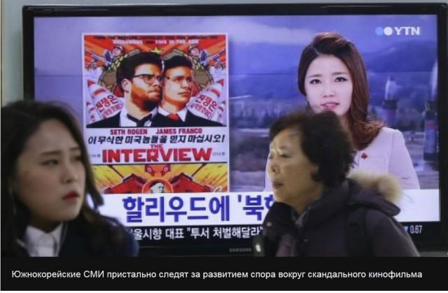 КНДР угрожает разбомбить США