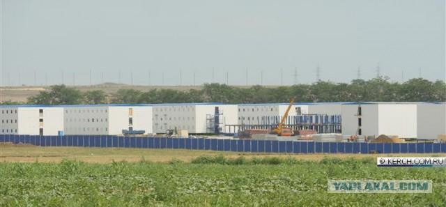 Вахтовый городок для строителей Керченского моста