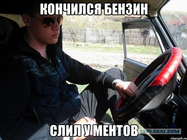 kak-ponyat-konchilsya-benzin