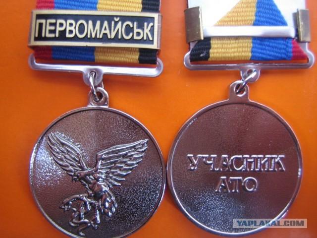 Около 500 украинских военных покончили с собой после участия в АТО