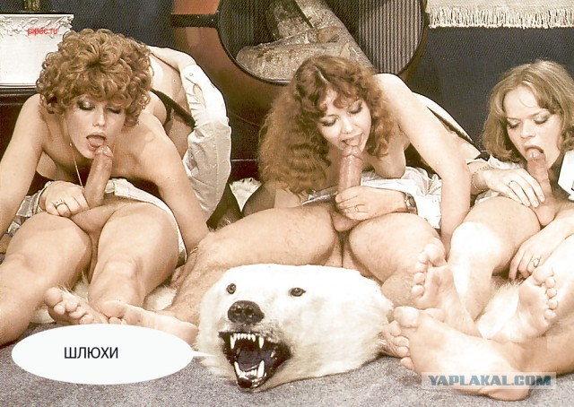 Полнометражное ретро порно оргии
