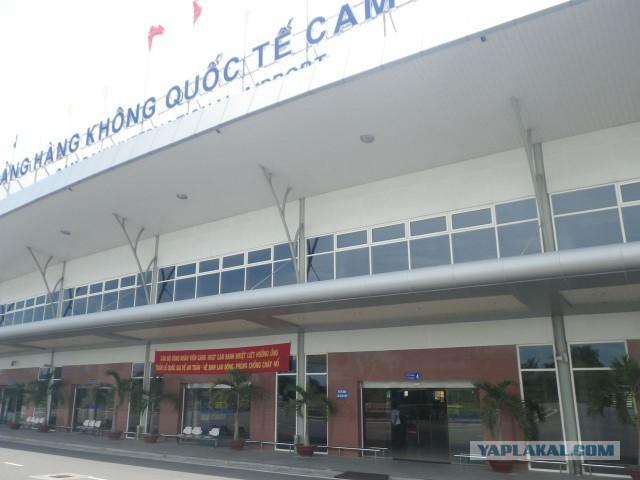 Вьетнам Нья Чанг (Nha Trang)