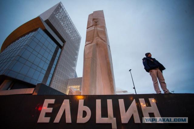 """В """"Ельцин-центре"""" георгиевскую ленточку сравнили с носовым платком"""