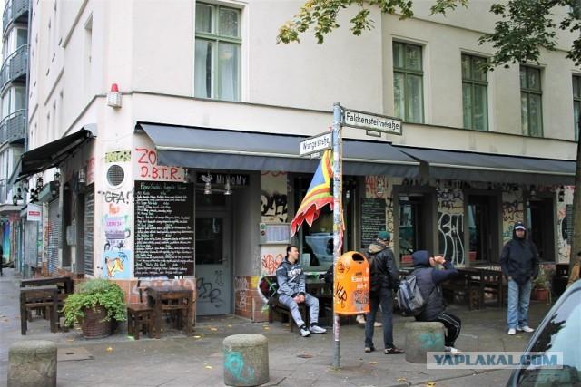 Немного Берлина вам в ленту