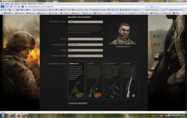 Battlefield Play4Free Гайд , за что дают опыт в онлайн игре.