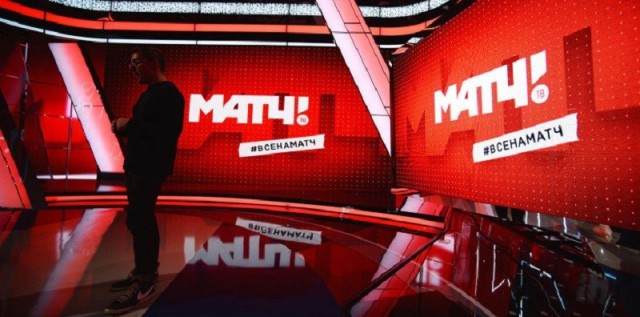 Накануне «Матч ТВ» сорвал трансляцию матча «Порту» — «Краснодар» и обвинил в этом португальскую сторону