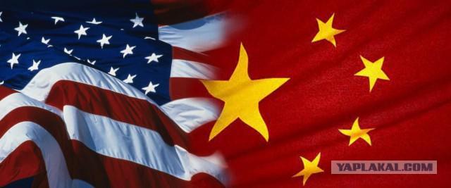 США захотели пощупать Китай?