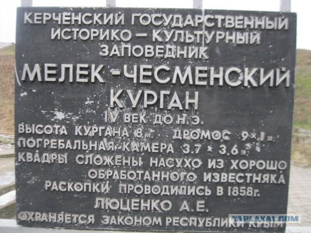 Древнейший в России сохранившийся памятник архитектуры