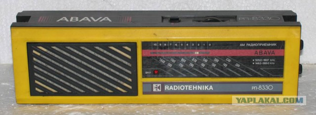 ABAVA RP-8330 made in 1985