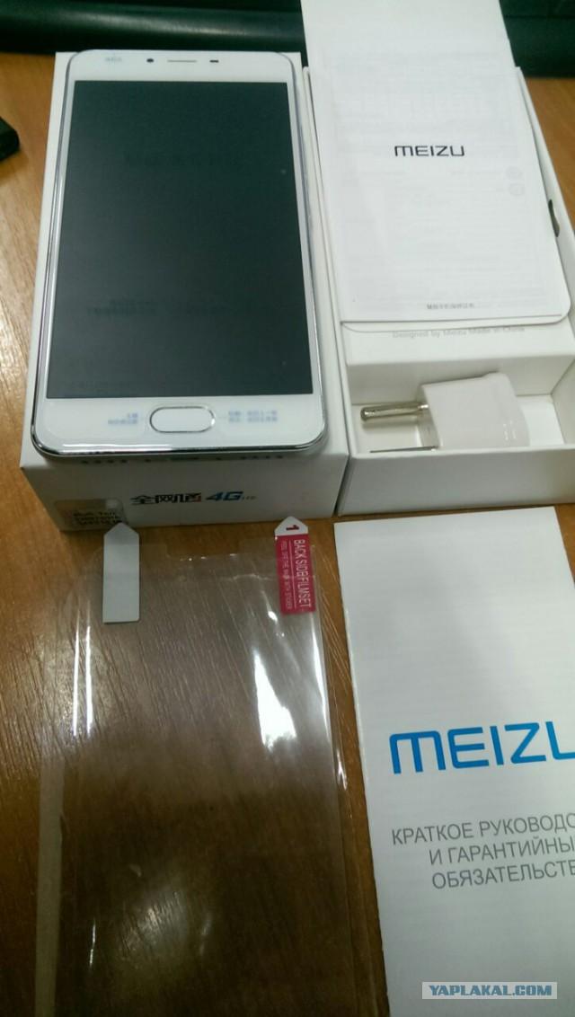 Продаю смартфон MEIZU M3s 16GB Silver(новый)