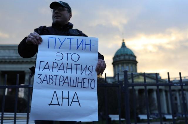 В центре Петербурга пару часов назад задержали мужчин с плакатом «Путин — гарантия завтрашнего дна»