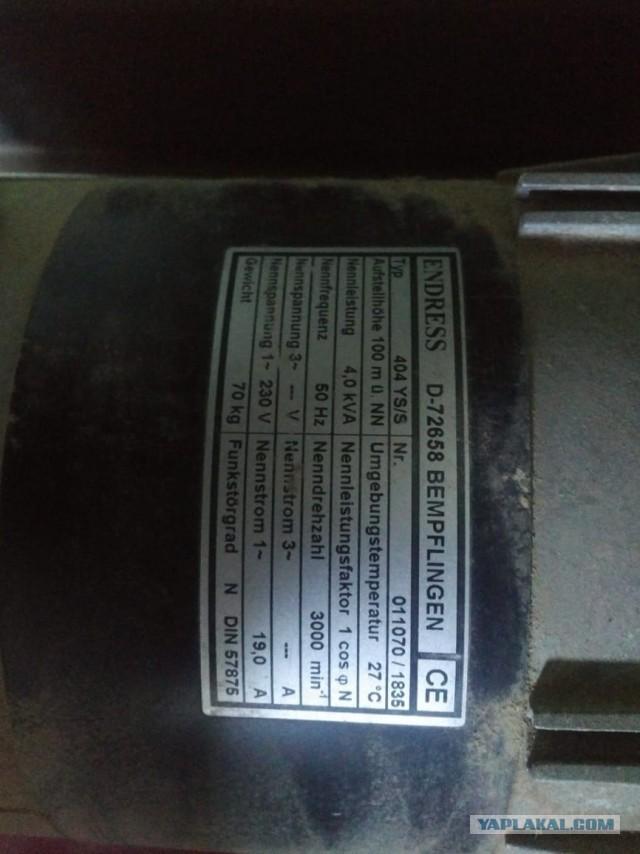 генератор дв. ямаха 4 к/в