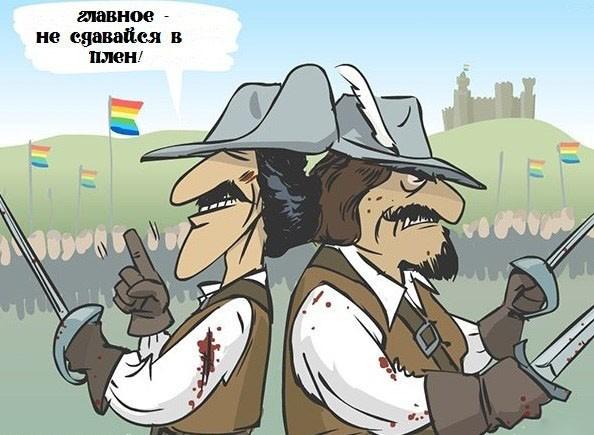 Гомосексуализм это извращение
