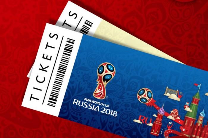 Продам билет на футбол!