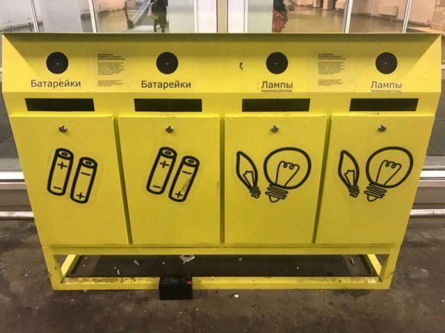 Раздельный сбор мусора - хорошая же инициатива!