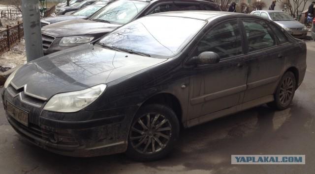 Продам машину Москва