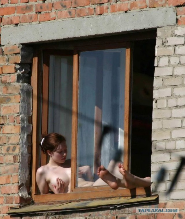 Подглядывание в окна