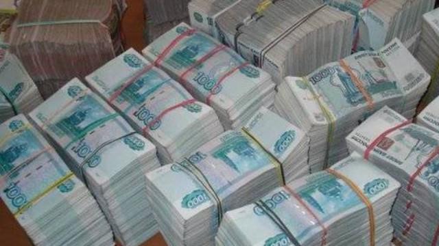 В Москве задержали шесть сотрудников ФСБ по подозрению в хищении не менее 140 миллионов рублей из банка