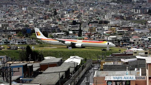 Аэропорт Конгоньяс
