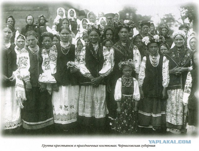 Малороссияне. Выставка 1867 года в Москве