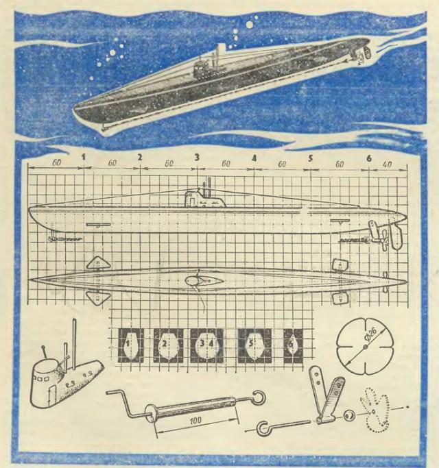 Действующие модели подводных лодок своими руками 86