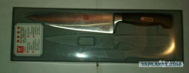 нож поварской(германия)