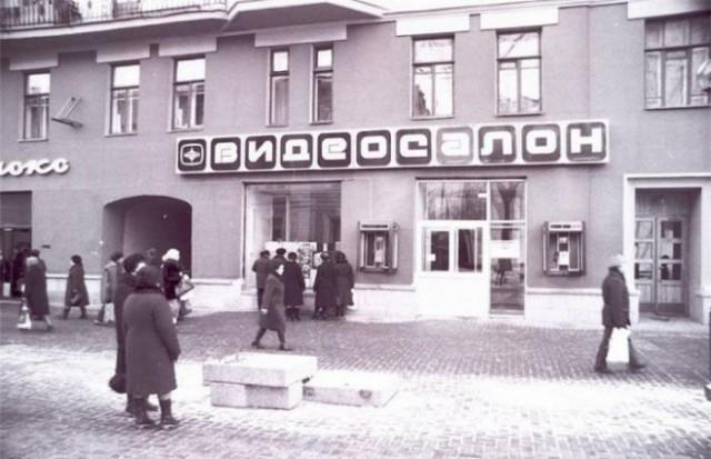 Шедевры кинематографа из первых видеосалонов СССР