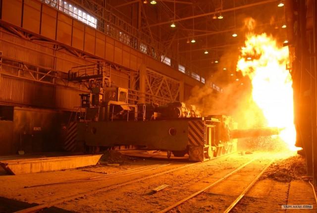ГМЗ и горячий металл