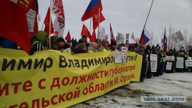 «Губернатор Архангельской области плюнул нам в лицо»: в Северодвинске прошел крупный антимусорный митинг