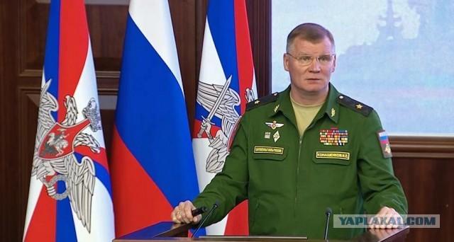 Ответ России на угрозу Японии сбивать российские военные самолеты, следующие на южные Курилы (это не Захарова)