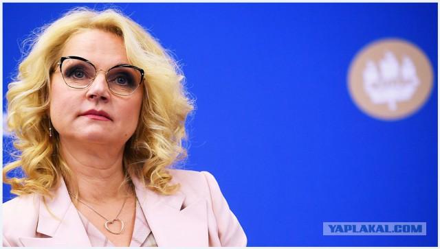 Голикова назвала одну из целей повышения пенсионного возраста