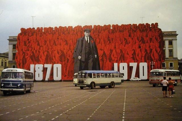 20 век в цвете. 1970 г. Наша страна полвека назад
