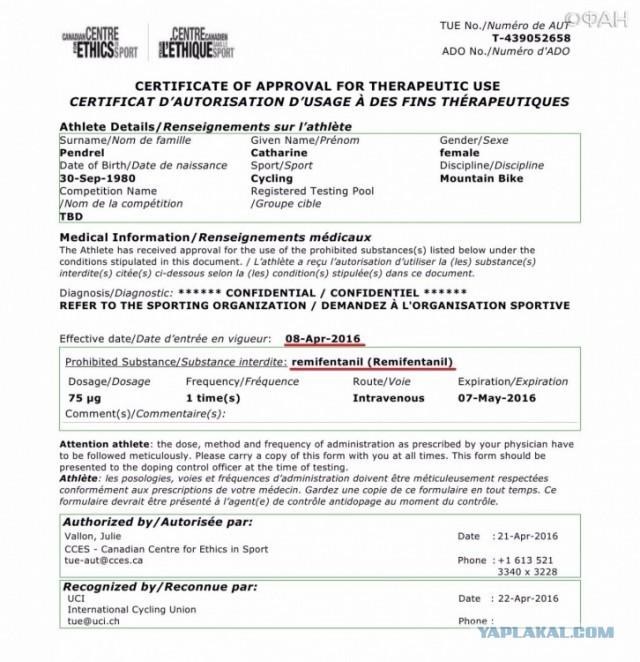 Спортивные федерации заплатили главе WADA Крейгу Риди взятку в миллиард долларов.