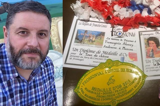 Российский сыр стал лучшим во Франции