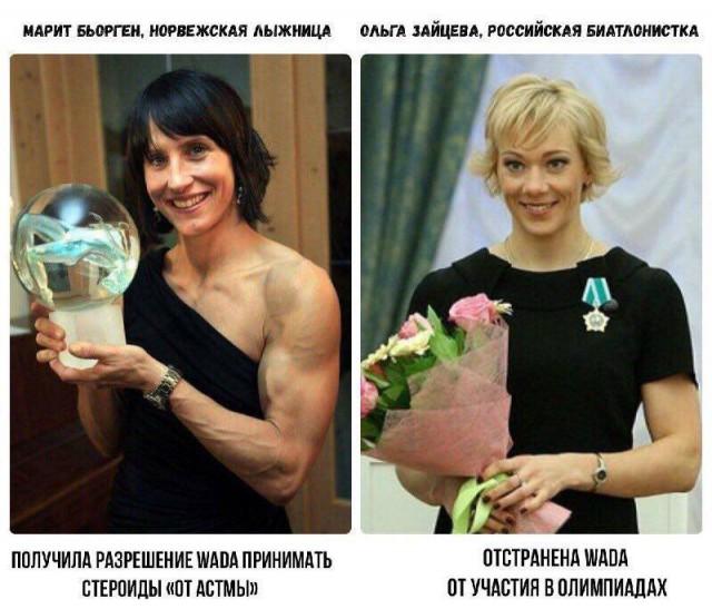 Сегодня МОК должен решить, едет ли Россия на Олимпиаду