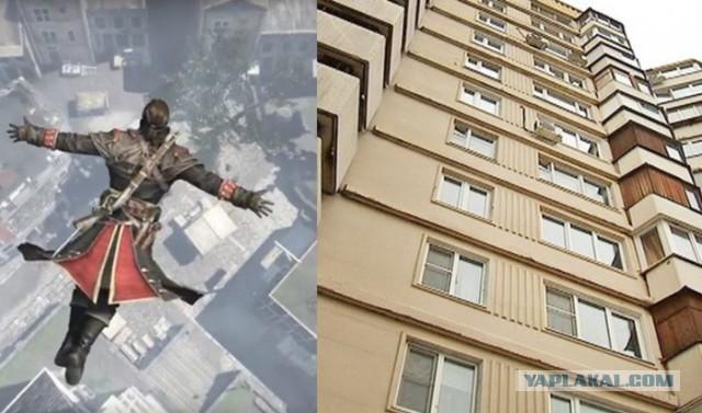 Москвич погиб, повторив «прыжок веры» из игры Assassin's Creed