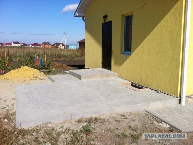 Строительство небольшого дома. 2. Улица