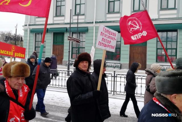 7 ноября в Омске.