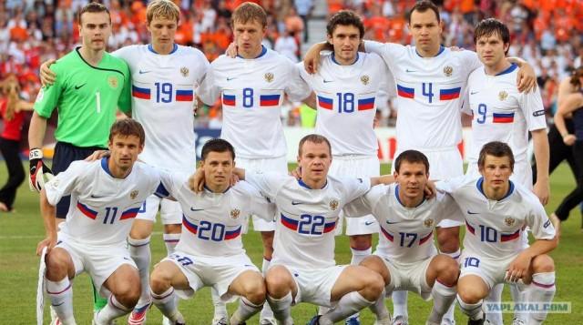 Россия футболу 2008 чемпионат мира