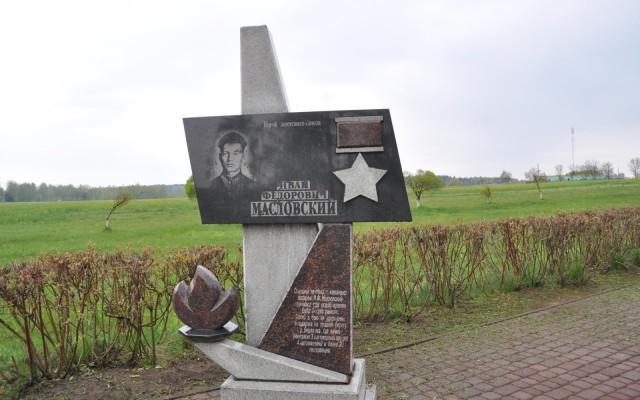 Фотопоездка Хатынь - Линия Сталина - Красный Берег