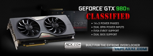 Evga GTX980 TI Classified в идеале