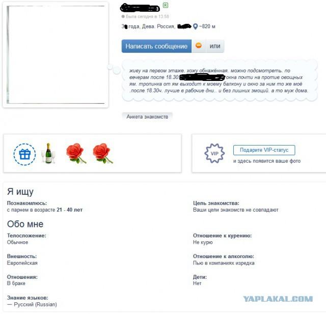 adresa-intim-magazinov-reutova