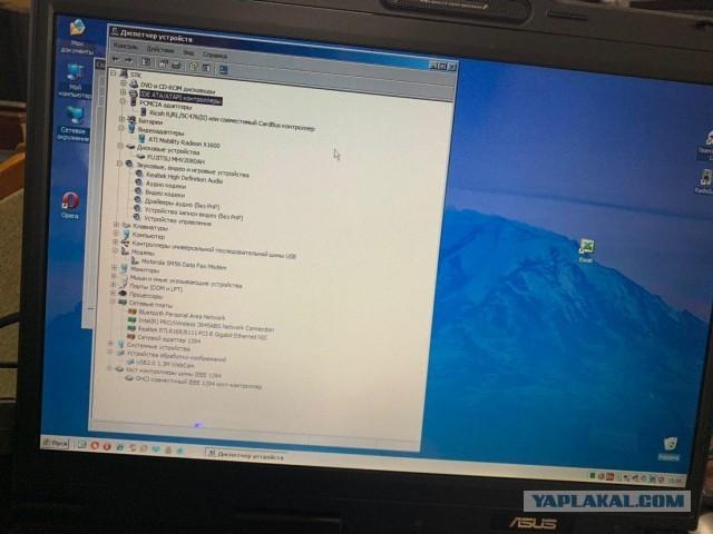 Продам ноутбук Asus A6JSeries Челябинская обл