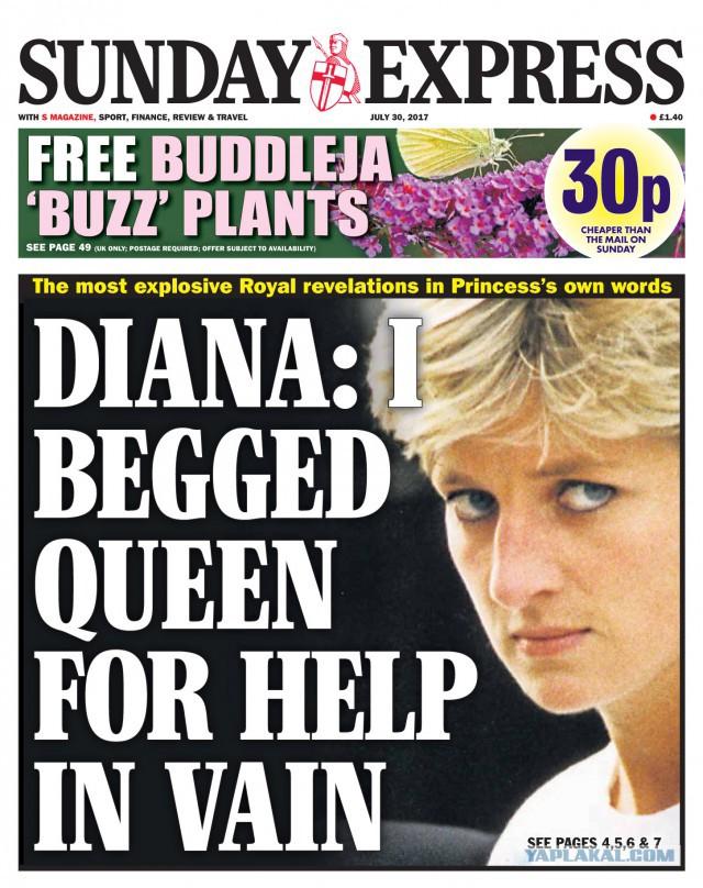 По авторитету британской монархии нанесен мощный удар