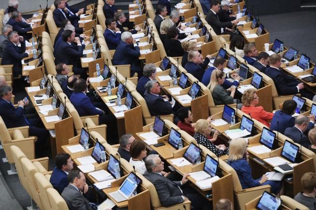 В Госдуме выступили против запрета госслужащим отдыхать в странах с антироссийскими санкциями