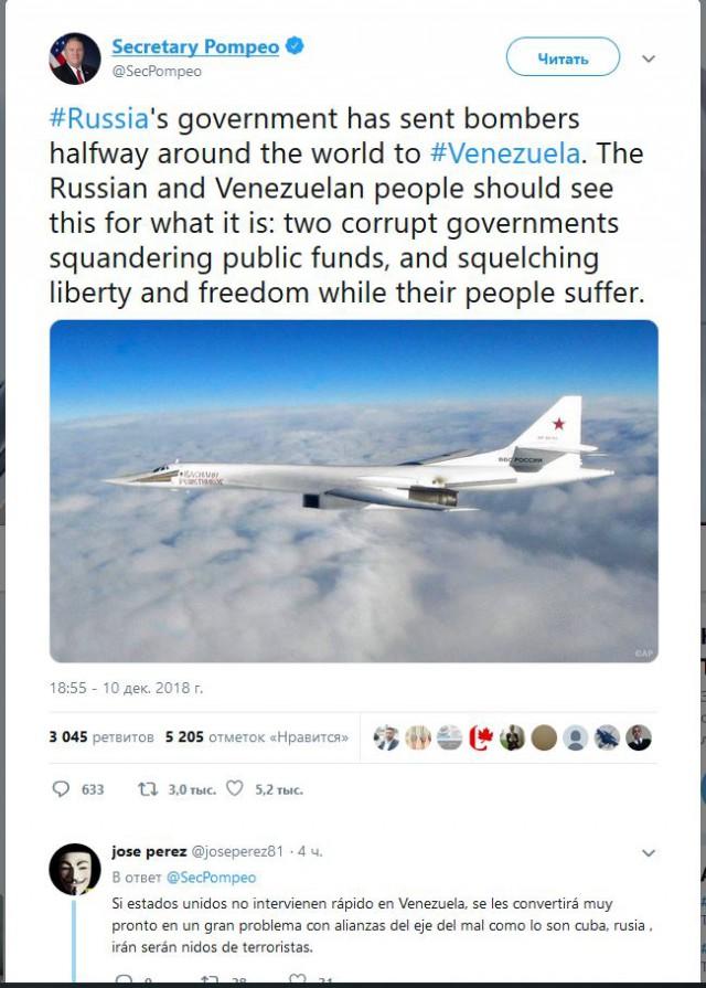 ″Разбазаривают государственные средства″: Ту-160 в Венесуэле вызвали у Помпео приступ ″заботы″ о России